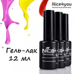 Nice Gel Polish 12 ml