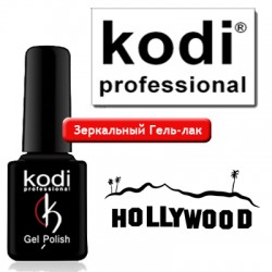 Kodi Hollywood
