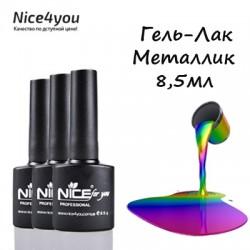 Nice Metallic