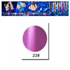 Фольга для дизайна ногтей F33