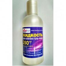 Nice Жидкость для снятия гель -лака 250ml