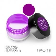 Naomi UV Gel Paint Neon Purple 5g