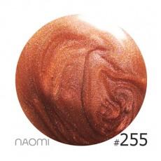 Naomi Лак для ногтей AURORA 255