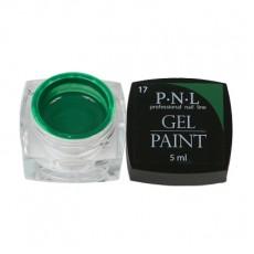 PNL гель-краска №017