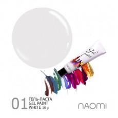 Naomi Гель-паста White 01