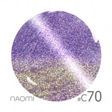 Naomi Cat Eyes-Сhameleon 6ml С70