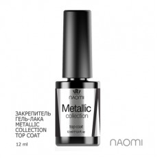 Naomi Metallic Collection Top Coat 12мл