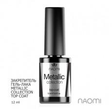 Naomi Metallic Collection Top Coat 12мл