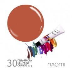 Naomi Гель-паста Orange 30