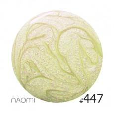 Naomi Лак для ногтей BALLET 447