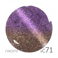 Naomi Cat Eyes-Сhameleon 6ml С71
