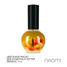 Naomi масло для кутикулы АБРИКОС 15ml