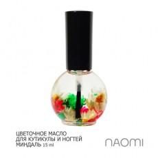 Naomi масло для кутикулы МИНДАЛЬ 15ml