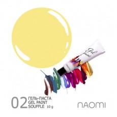 Naomi Гель-паста Souffle 02