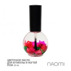 Naomi масло для кутикулы РОЗА 15ml