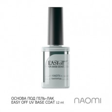 Основа под гель-лак Naomi Gel Base Easy off uv base coat 12ml