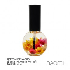 Naomi масло для кутикулы ВАНИЛЬ 15ml