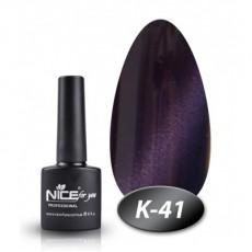 Nice Гель-лак Cat Eyes K-41