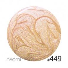 Naomi Лак для ногтей BALLET 449