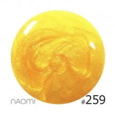 Naomi Лак для ногтей AURORA 259