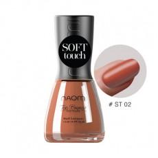 Naomi Лак для ногтей SOFT TOUCH ST02