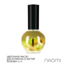 Naomi масло для кутикулы ЖОЖОБА 15ml