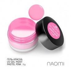Naomi UV Gel Paint Pastel Pink 5g