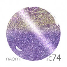 Naomi Cat Eyes-Сhameleon 6ml С74