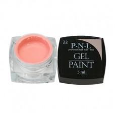 PNL гель-краска №022