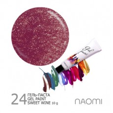 Naomi Гель-паста Sweet Wine 24