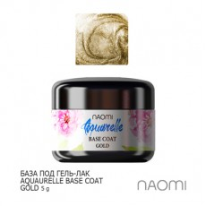 База под гель-лак Naomi Aquaurelle Base Coat Gold 5г