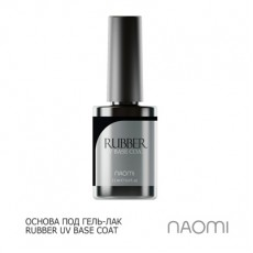 Основа под гель-лак Naomi Rubber UV Base Coat 12ml