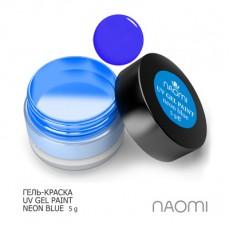 Naomi UV Gel Paint Neon Blue 5g