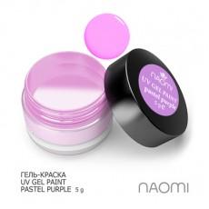 Naomi UV Gel Paint Pastel Purple 5g