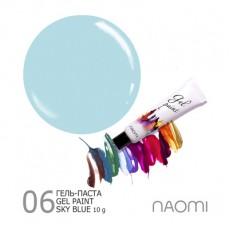 Naomi Гель-паста Sky Blue 06