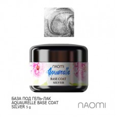 База под гель-лак Naomi Aquaurelle Base Coat Silver 5г