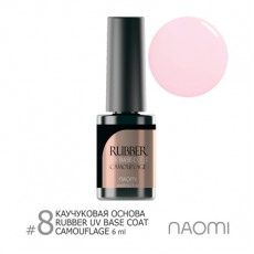 Основа под гель-лак 6 ml Naomi Rubber Comouflage Base Coat 8