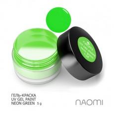 Naomi UV Gel Paint Neon Green 5g