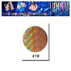 Фольга для дизайна ногтей F41