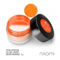 Naomi UV Gel Paint Neon Orange 5g