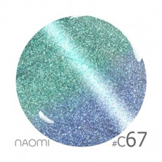 Naomi Cat Eyes-Сhameleon 6ml С67