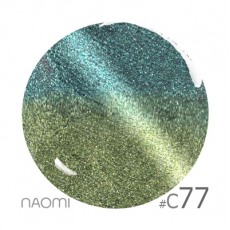 Naomi Cat Eyes-Сhameleon 6ml С77