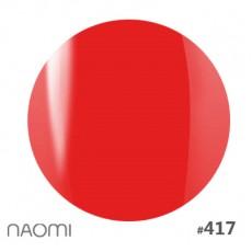 Naomi Лак для ногтей 12ml 417