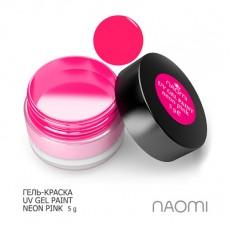 Naomi UV Gel Paint Neon Pink 5g