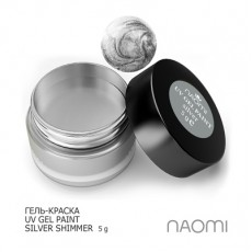 Naomi UV Gel Paint Silver 5g
